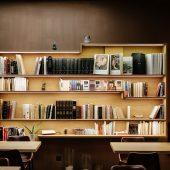 books-1844932_1280
